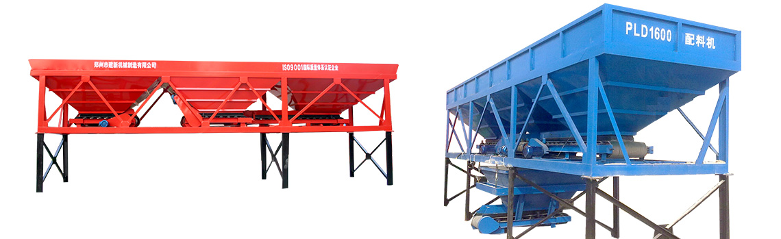 YHZS50 mobile concrete mixing plant Batching system